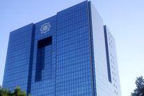عملکرد بانک مرکزی در هفته دولت منتشر می شود