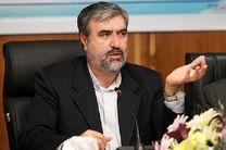 اقدام سازمان انرژی اتمی ایران وجاهت قانونی ندارد