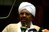 عمر البشیر از امروز عازم کویت و بحرین میشود