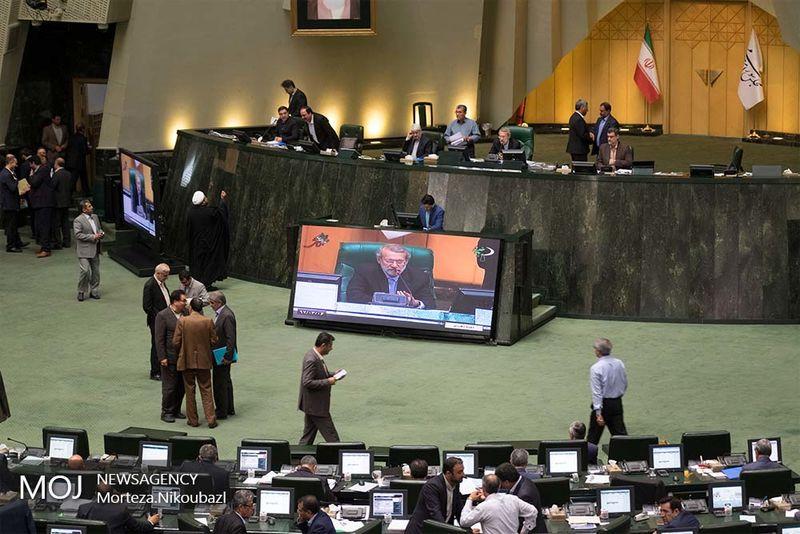 پارلمان با لایحه تفکیک وزارتخانه ها مخالفت کرد