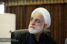 رسیدگی معاون اول قوه قضاییه به مشکلات مراجعهکنندگان مردمی در بوشهر