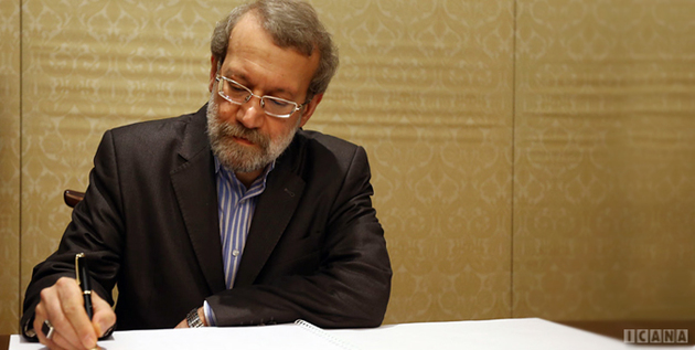 لاریجانی درگذشت برادر سید حسین مرعشی را تسلیت گفت