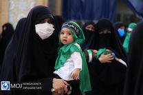 برگزاری مراسم عزاداری دهه سوم محرم در حرم حضرت معصومه (س)