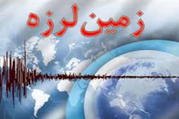 زلزلهای به قدرت 3.8 ریشتر هریس را لرزاند