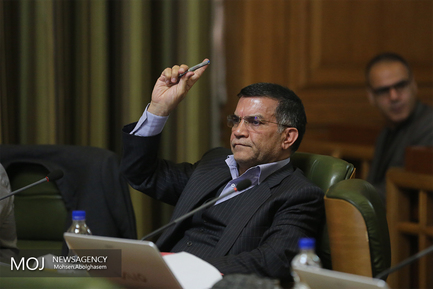 چهل و هشتمین جلسه شورای شهر تهران