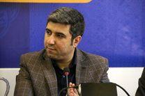 اجرای بیش از 1000 برنامه  برای مسافران نوروزی در اصفهان / توزیع 200 هزار نقشه راهنمای سفر