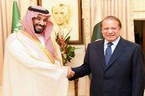 پاکستان انتصاب ولیعهد جدید عربستان را تبریک گفت