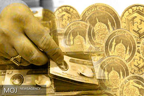 صعود آرام سکه در بازار