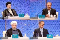 رئیسی: پیشگیری از قاچاق وظیفه دولت است/قالیباف: آقای جهانگیری بانک گردشگری برادر خودتان را جمع کنید/جهانگیری: عزت مردم ایران را حفظ کنید