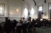 مستند «رویای ایرانی» در لندن اکران شد