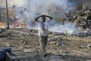 درگیری خونین در پایتخت سومالی