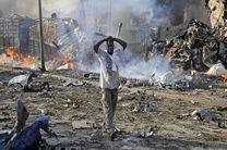 وقوع انفجار مهیب و تیراندازی در پایتخت سومالی