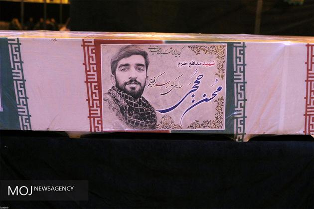 حضور نماینده رئیسجمهور در مراسم تشییع شهید حججی