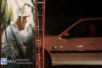 اکران فیلم خروج در سینما ماشین