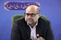 تعطیلی کلیه ادارات کرمانشاه در روزهای پنج شنبه تا پایان مرداد ماه