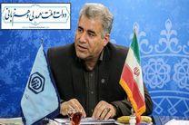 خوزستان رتبه پنجم بیمه شدگان کشور را دارد