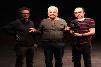 پخش مستند رضا فیاضی از شبکه مستند سیما