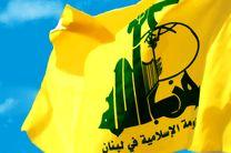 حزب الله لبنان پهپاد رژیم صهیونیستی را ساقط کرد