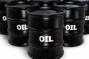 معافیت ژاپن از تحریم های نفتی ایران