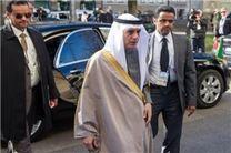 وزیر خارجه عربستان در نشست وزرای خارجه عرب در قاهره شرکت نمیکند