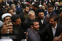 بزرگداشت چهلمین سالگرد شهادت آیتالله سید مصطفی خمینی با حضور علی لاریجانی
