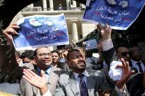 دستگیری 200 معترض در مصر