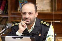 کاهش ۲۰ درصدی جرایم مهم و ۲۵ درصدی تلفات جادهای اصفهان در نوروز