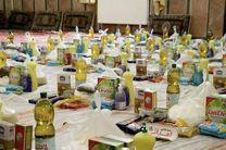 توزیع ۱۰۰۰ بسته کمک معیشتی در رزمایش همت جوانانه، کمک مومنانه