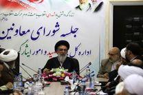 انقلاب اسلامی شتابنده در مسیر پیشرفت است و در خارج از مرزهای ایران اسلامی فراگیر شده