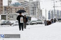 اطلاعیه هواشناسی درباره بارش برف در ۷ استان کشور