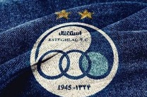 گزینه مد نظر استقلال صبح امروز وارد ایران شد