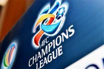 امارات میزبان لیگ قهرمانان آسیا می شود؟