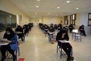 آزمون وکالت سال 99 در اردبیل برگزار شد