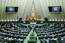 مجوز مجلس به دولت برای انتشار ۱۰ هزار میلیارد تومان اوراق مشارکت