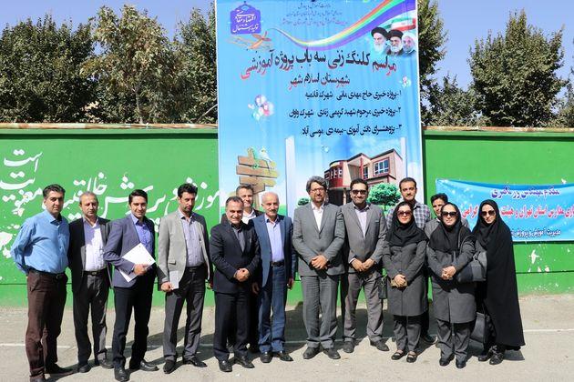 عملیات ساخت پژوهش سرای دانش آموزان تیز هوش شهرستان اسلامشهر آغاز شد