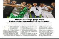 مجله AFC صعود ایران به جام جهانی را روایت کرد