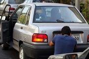 برخورد قاطع با مخدوش کردن و پوشاندن پلاک خودرو