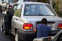 تشدید طرح برخورد با مخدوشی و پوشش پلاک در سطح شهر تهران