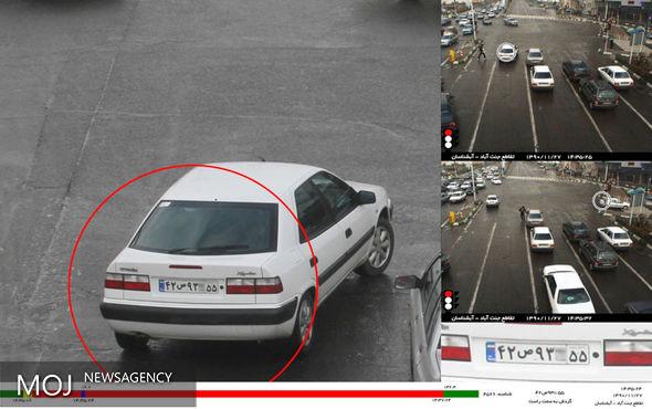 سامانه جدید هوشمند ثبت تخلفات رانندگی