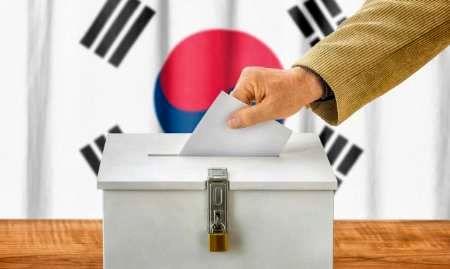 انتخابات ریاست جمهوری کره جنوبی آغاز شد