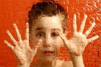 نمایشگاه هنر برای اوتیسم در نیاوران برگزار می شود