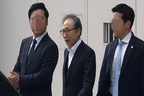 آزادی مشروط رئیس جمهور اسبق کره جنوبی