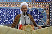 سبک زندگی دینی و اسلامی باید بین آحاد جامعه ترویج شود