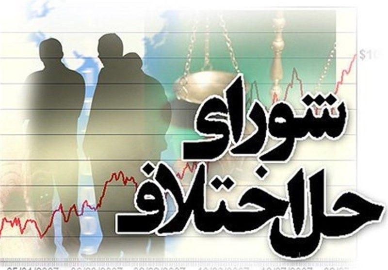 سازش بیش از ۵۰ درصد پروندهها در شوراهای حل اختلاف گلستان
