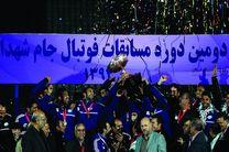برنامه جام شهدا به دلیل اردوی پرسپولیس تغییر می کند