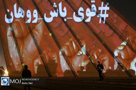 ویدیو+مپینگ+پیام+همدردی+ایران+برای+ملت+چین+