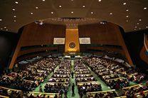 سازمان ملل پیشنویس معاهده منع تسلیحات هستهای را منتشر کرد
