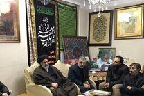 آیت الله رییسی در منزل شهید حاج قاسم سلیمانی حضور یافت