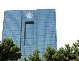 """اطلاعیه شماره ۳ روابط عمومی بانک مرکزی در مورد """"رمز پویا"""""""