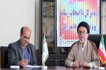 همایش رهروان زینبی در شهر دهدشت برگزار میشود / مسوولان در برگزاری برنامههای فرهنگی و دینی ضغیف عمل میکنند